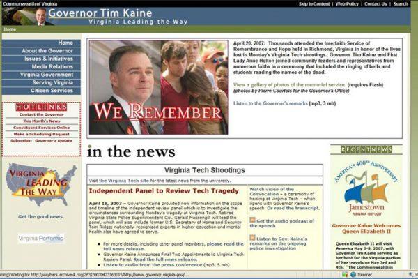 Kaine Website