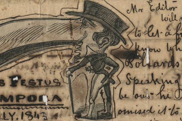 """Detail of """"Dies Testus Tempara"""""""