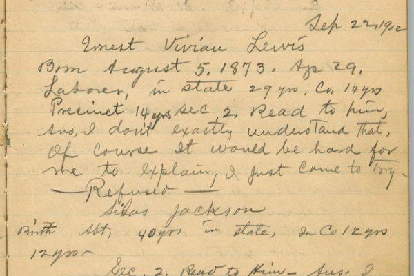 Refusal for Ernest Vivian Lewis