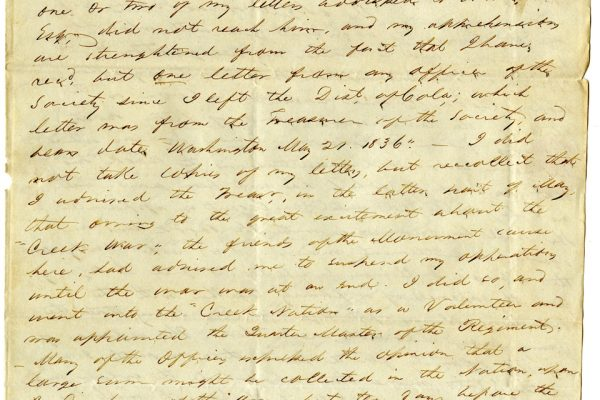 Letter to Walterston