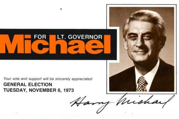 Harry Michael, 1973