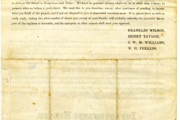Advertisement, p. 4. Accomack County, Chancery Cause, 1876-038, William McGeorge, Jr. etc. versus Talmadge F. Cherry, etc. Local Government Records Collection, Library of Virginia, Richmond, VA.