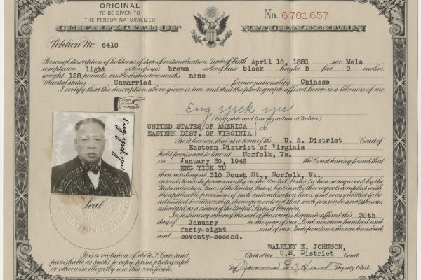 Eng Yick Yu naturalization certificate, 30 January 1948