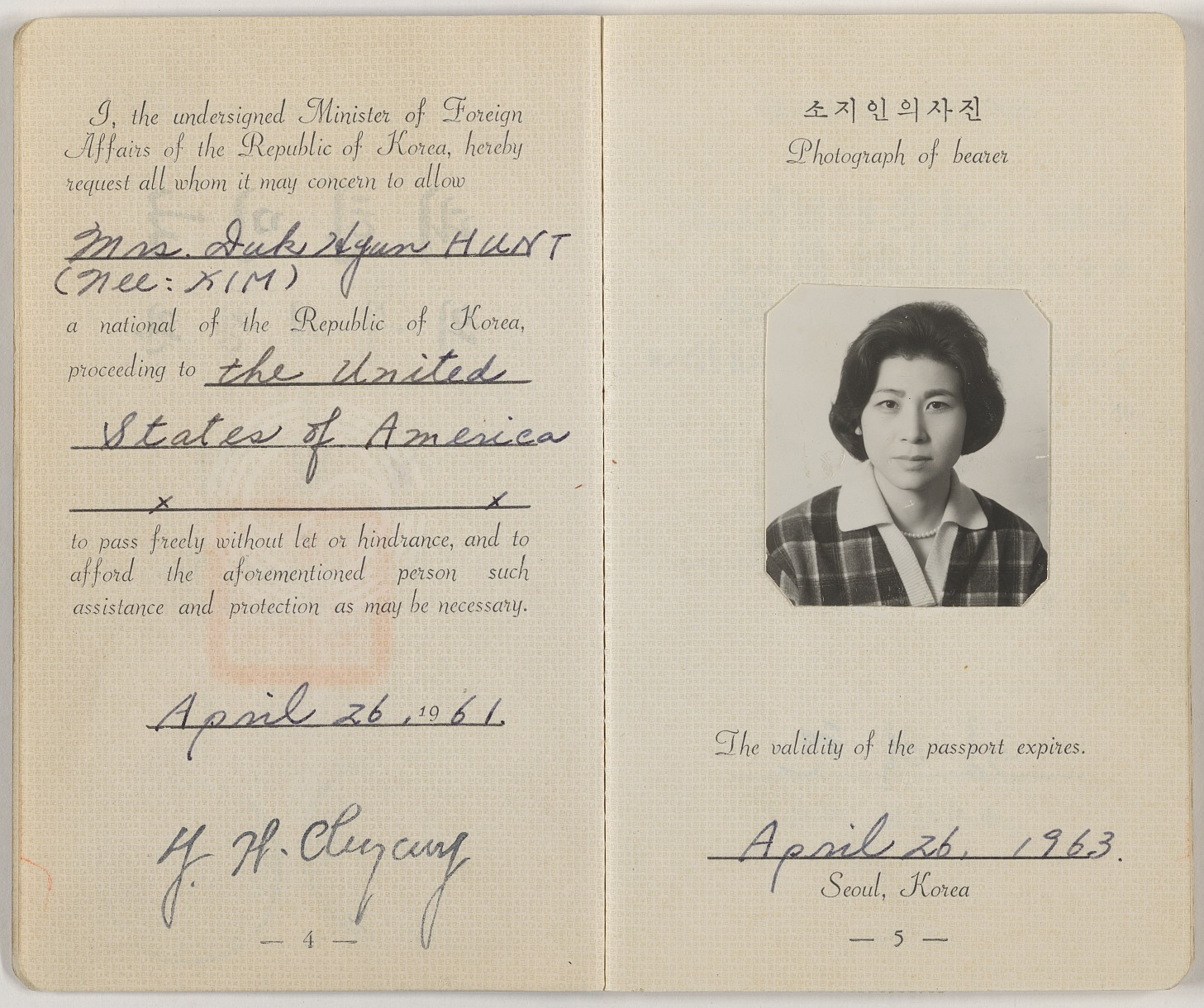 The Evolution of May as Asian American and Pacific Islander Heritage Month