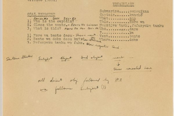 A. Linwood Holton Papers, 1943-1970, Accession 31535, Library of Virginia